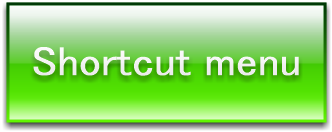 Shortcutmenu